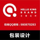 威客服务:[94703] 产品包装设计