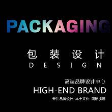 威客服务:[95520] 高端包装/礼盒/瓶装设计