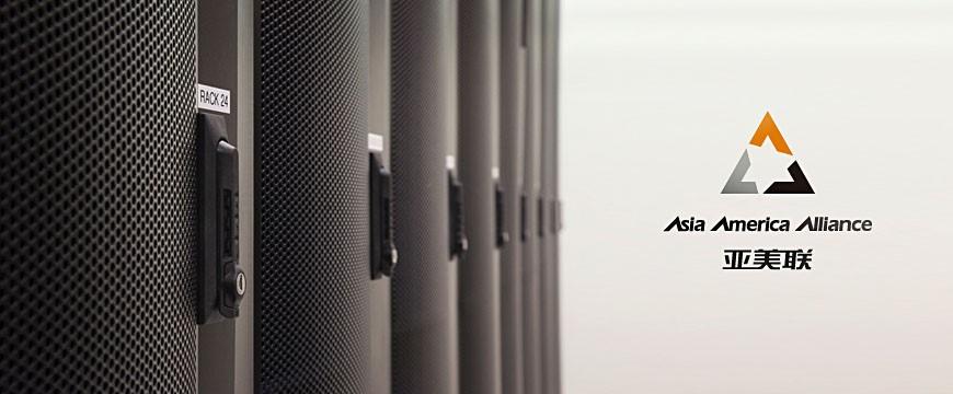 亚美联存储科技有限公司标志设计