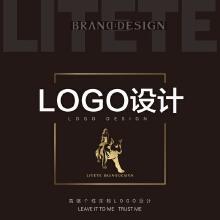 威客服务:[95886] 高端个性定制Logo设计