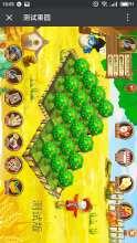 威客服务:[95967] 农场游戏