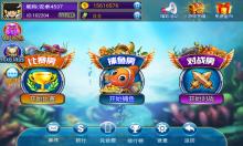 威客服务:[96173] 开发游戏达人李逵劈鱼摇钱树皇家礼炮人鱼奇缘