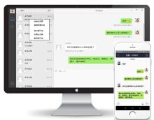威客服务:[65352] 美服云客服-LiveChat移动客服,网页客服,在线客服