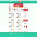 搭建彩票网站----快三彩票系统开发www. caipiao666.cn