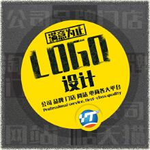 威客服务:[96911] logo设计/品牌logo/品牌形象设计