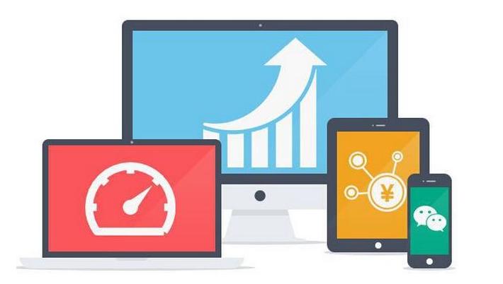 网站优化对企业网站建设有多重要?