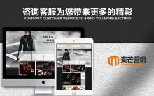 威客服务:[88369] 【电商设计】电商设计产品详情页设计天猫淘宝京东商城