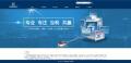 南京驰韵科技网站
