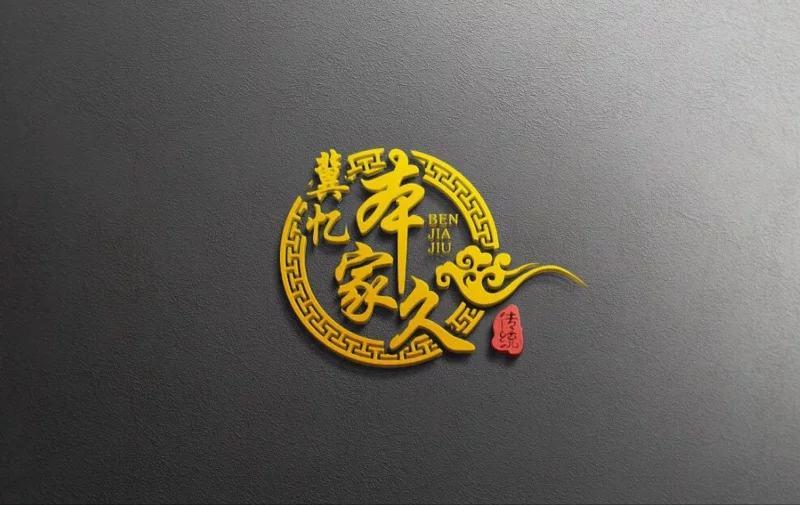 视觉logo