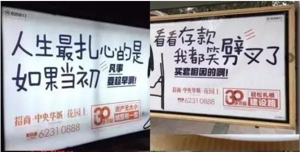 公交站台广告设计注意事项,如何打造爆款公交站广告