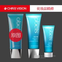 威客服务:[97846] 化妆品产品精修处理 玻璃 塑料 亚克力 金属类化妆品美化效果