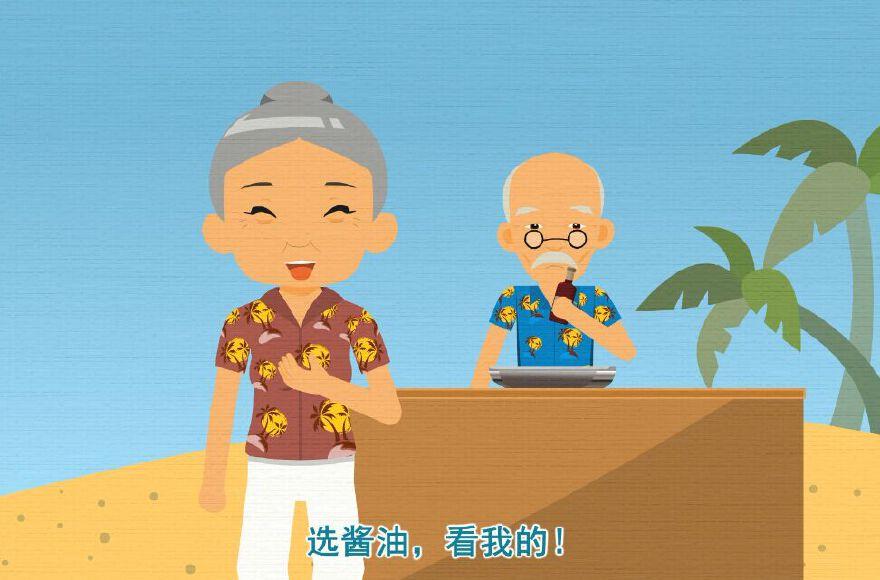 flash动画 汇报动画国企动画公益动画电视广告产品动画