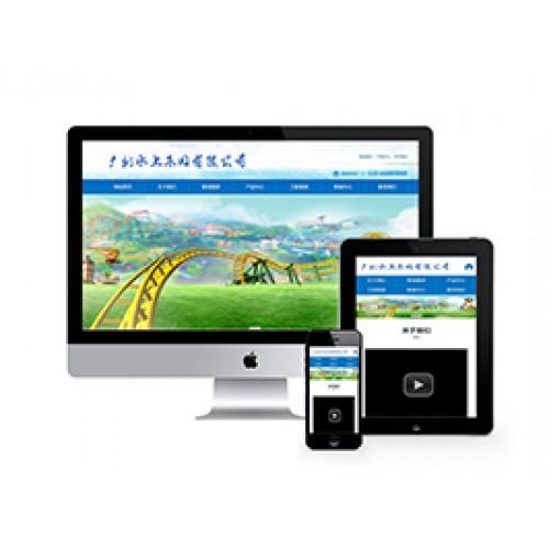 水上乐园设备类网站(自适应手机端)