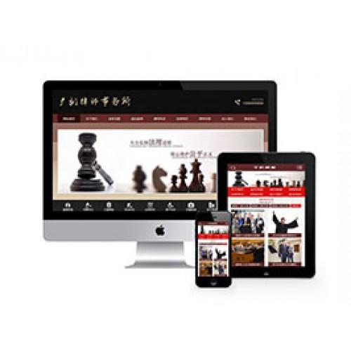 (带手机端)律师事务所资讯类公司网站