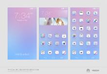 手机UI交互设计