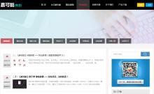 嘉可能官网-免费炒股票软件下载