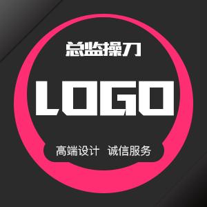 LOGO设计/品牌logo/企业标志/资深设计