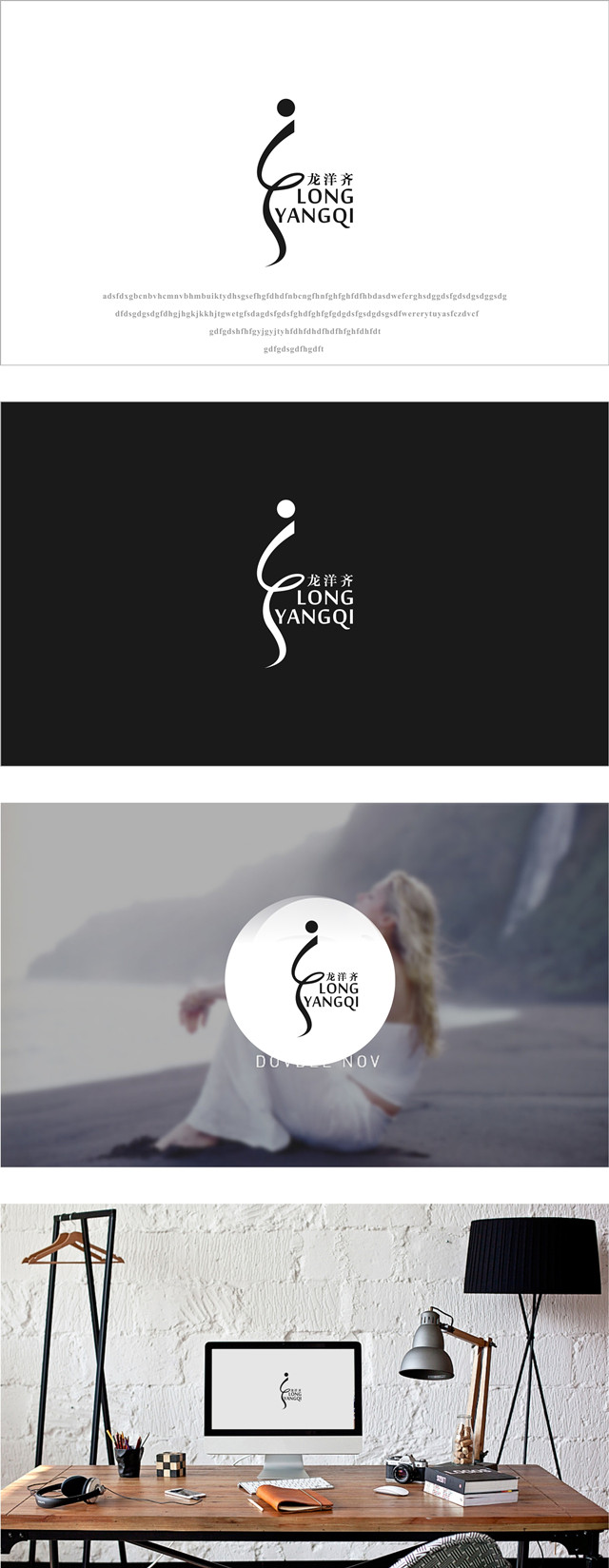 女性时尚品牌LOGO设计
