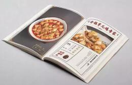 花点心思进行餐厅菜单设计,你的餐厅利润会比别人多好几倍