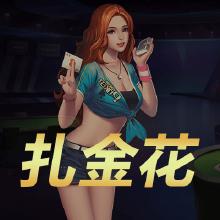 威客服务:[98695] 游戏研发/成品/房卡模式/手机手游开发/手机端微信端