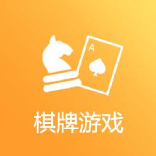 威客服务:[98692] 二人游戏软件开发/双人游戏开发/成品/房卡模式/游戏定制游戏