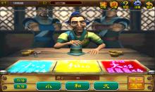 大富豪海洋之星大神闹海神地主金花游戏APP开发至尊五张游戏应用开发开发游戏幸运六狮金鲨银鲨皇家赛马德州