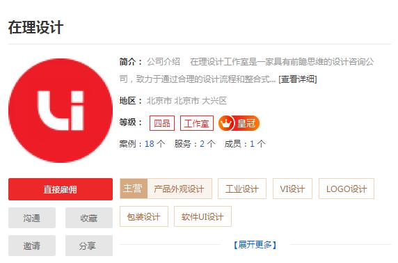 北京海报设计公司哪家好,专业北京海报设计公司推荐