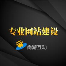 威客服务:[98974] 网站建设,网站开发,网站制作,自适应网站,H5响应式网站开发