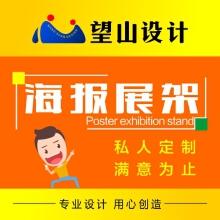 威客服务:[99018] 海报设计