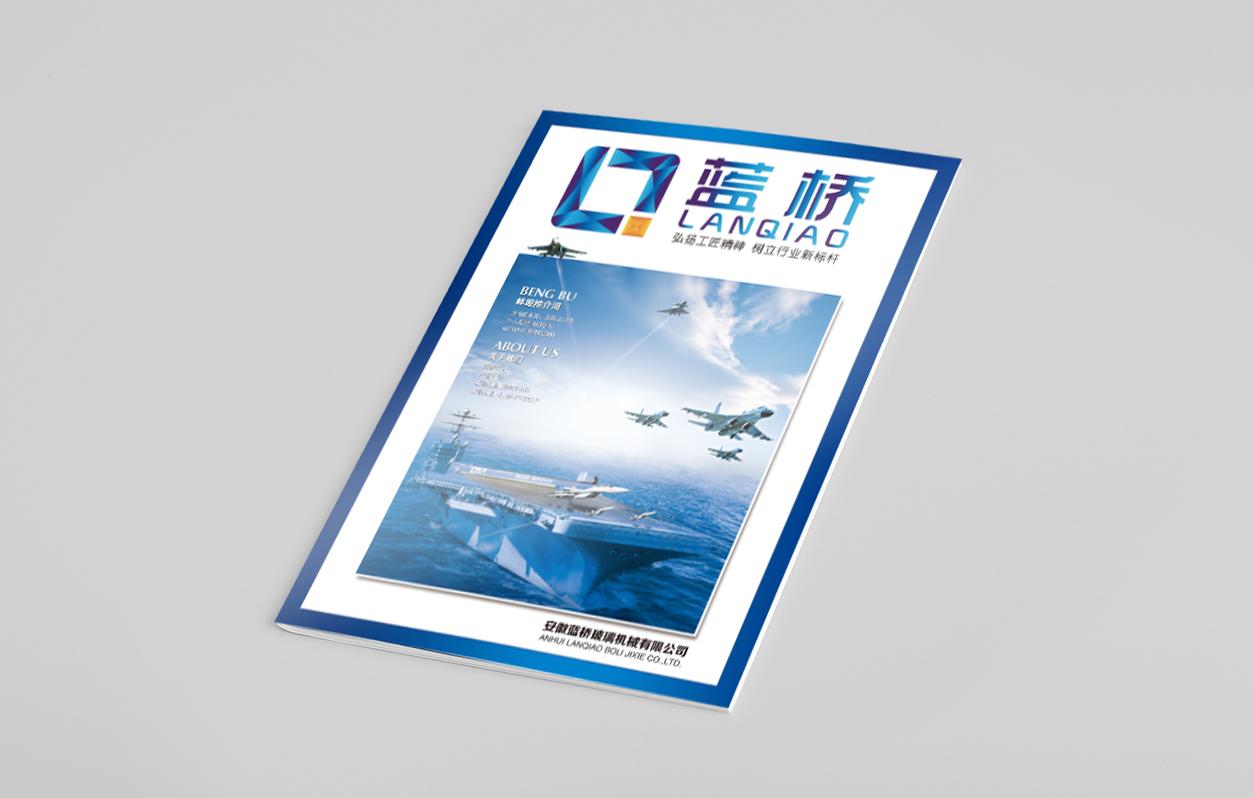 企业画册封面设计案例欣赏,企业画册封面设计赏析