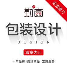 威客服务:[99329] 【高端包装设计】总监原创设计包装袋设计手提袋设计无纺布袋设计
