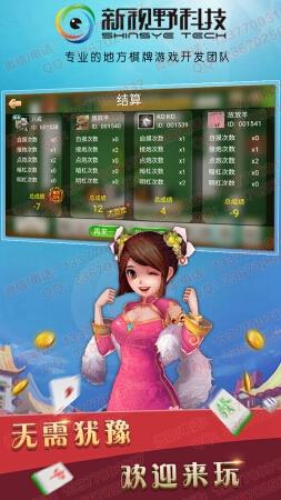 桂林游戏软件开发app开发公司,广西地方游戏开发,手机游戏开发