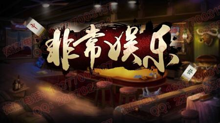 柳州游戏软件开发app开发公司,广西手游开发游戏开发,手游开发游戏开发
