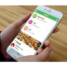 威客服务:[99639] 源生app开发综合商城app生鲜配送app移动应用开发android应用开发