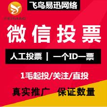 威客服务:[99679] 微博新媒体推广运营推广新媒体运营app短信人工点赞阅读量转发