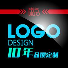 威客服务:[68519] 餐饮西餐料理火锅咖啡奶茶饮品甜品烧烤小吃门头品牌logo设计
