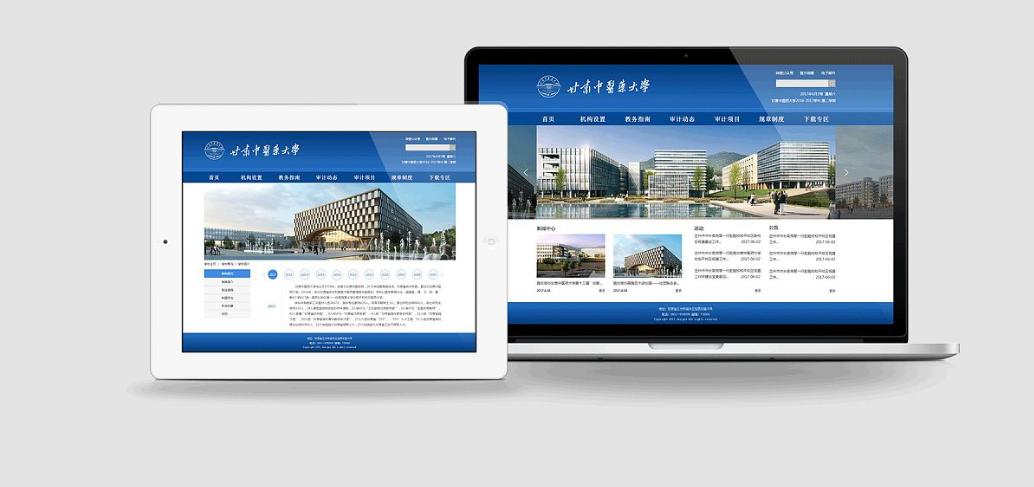 四种最常见的网站改版模式,你知道自己合适哪一款吗