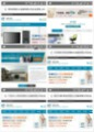 办公设备企业网站