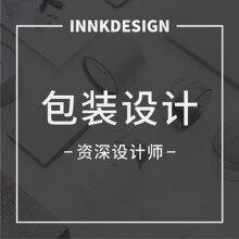 威客服务:[100013] 包装设计(资深设计师)
