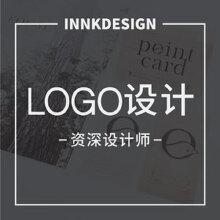威客服务:[100007] LOGO设计(资深设计师)