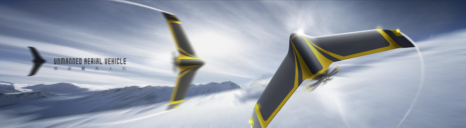 旋翼无人机