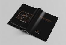 西溪九栋——画册设计