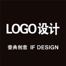 威客服务:[100545] logo设计
