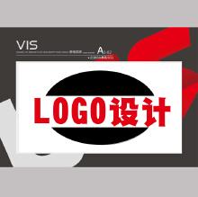 威客服务:[100836] LOGO设计 公司商标logo 企业logo 产品logo设计 商标设计