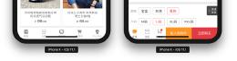 想要网页设计适配iPhoneX,可以这么操作