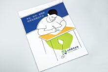 山西高考在线画册设计