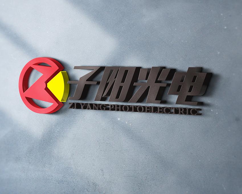 照明行业logo设计