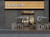 品牌小轻奢餐饮店、咖啡店、饮品店全案设计