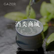 【酒类电商】白酒产品综合经销商城丨礼品采购平台丨B2B平台