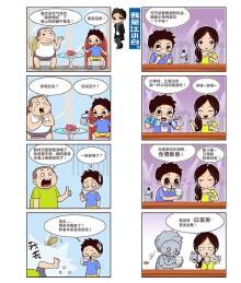 江小白四格漫画